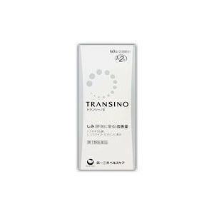 トランシーノII 60錠 (第1類医薬品)|fukuei