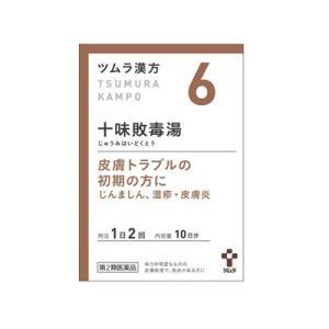 (税制対象)ツムラ 十味敗毒湯エキス顆粒 48包 (第2類医薬品) (6)|fukuei