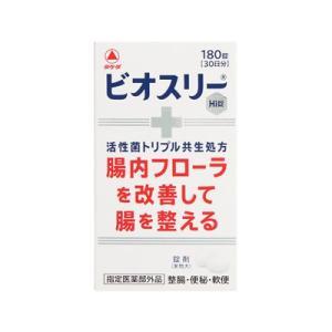 タケダ ビオスリーHi錠 180錠 (指定医薬部外品)