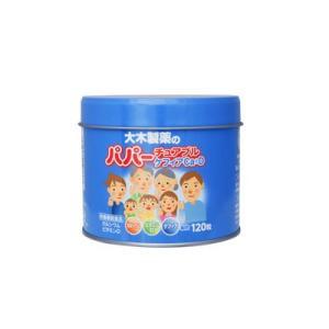 大木製薬 パパーチュアブルケフィアCa+D120粒|fukuei