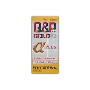 キューピーコーワゴールドα−プラス 160錠 (第3類医薬品...