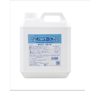 (送料無料!)ノロキラー4L 強力除菌・瞬間消臭 業務詰替え|fukuei
