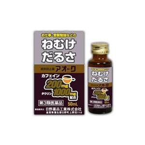 アオーク 50ml×2 (第3類医薬品)|fukuei
