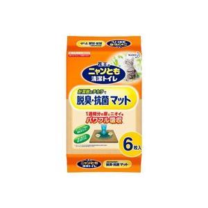 ニャンとも清潔トイレ 専用脱臭・抗菌マット 6枚入の関連商品3
