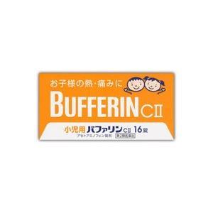 小児用バファリンCII 16錠 (第2類医薬品)|fukuei