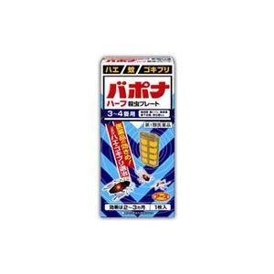 バポナハーフ殺虫プレート3-4畳用 1枚 (第1類医薬品)|fukuei