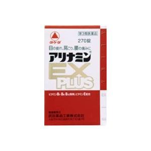 武田薬品工業(株)   アリナミンEX 270錠(第3類医薬品)