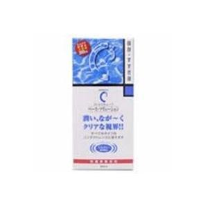 ロートCキューブ ベース・ソリューション 300ml|fukuei