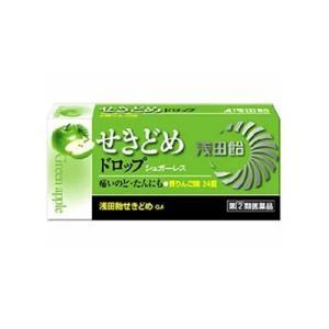 (第(2)類医薬品)浅田飴 せきどめGA 青りんご味 24錠 4987206035769|fukuei