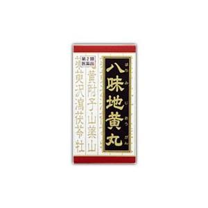 クラシエ漢方八味地黄丸料エキス錠 180錠 (第2類医薬品)