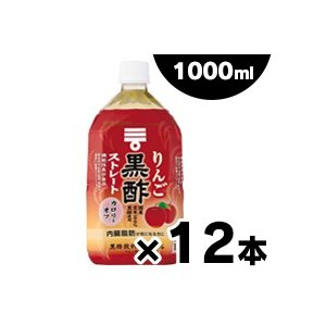 (送料無料!)ミツカン りんご黒酢 ストレート 1L×12本 (機能性表示食品)  |fukuei