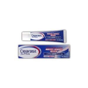 クレアラシル ニキビ治療薬クリーム肌色18g (第2類医薬品)|fukuei