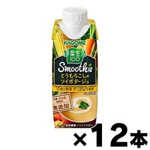 野菜生活100 Smoothie とうもろこしのソイポタージュ 250g×12本 4901306073957*12|fukuei