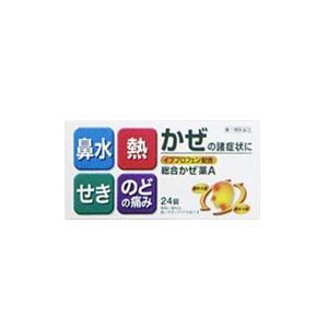 (税制対象) 総合かぜ薬A クニヒロ  24錠 【第(2)類医薬品】|fukuei