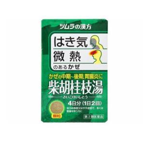 (第2類医薬品) ツムラ漢方 柴胡桂枝湯エキス顆粒A 8包 4987138481320 fukuei