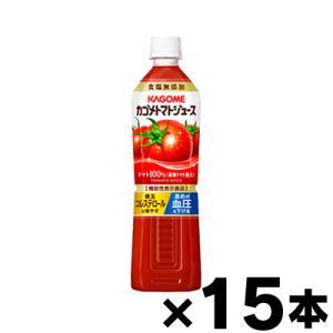 (送料無料!) カゴメ トマトジュース 食塩無添加 スマートPET  720ml×15本 (お取り寄せ品)(機能性表示食品)|fukuei