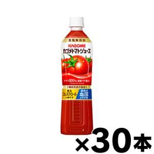 (送料無料!) カゴメ トマトジュース 食塩無添加 スマートPET  720ml×30本 (お取り寄せ品) (機能性表示食品) |fukuei