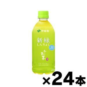 伊藤園 おーいお茶 新緑 470mL×24本 fukuei