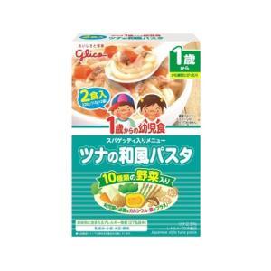グリコ アイクレオ 1歳からの幼児食 ツナの和風パスタ 110g×2袋入 fukuei