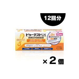 【送料無料】 ドゥーテストLHa 12回 2個セット (第1類医薬品)|fukuei