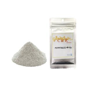 ◆商品特徴 100%ナチュラルな植物を原料にした天然の消化酵素です。 ワンちゃんやネコちゃんの食事の...