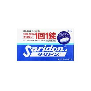 サリト゛ンA 10錠 (第(2)類医薬品)|fukuei