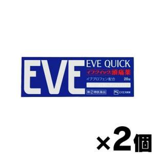 (クリックポスト送料無料)(税制対象) エスエス製薬 イブクイック頭痛薬 20錠×2個セット (第(2)類医薬品)|fukuei