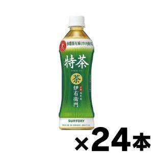 サントリー 緑茶 伊右衛門 特茶 500ml×...の関連商品9