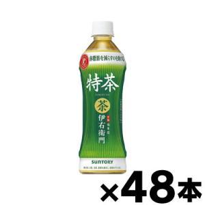 サントリー 緑茶 伊右衛門 特茶 500ml...の関連商品10