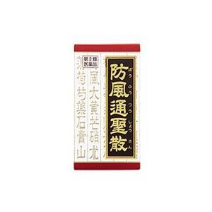 クラシエ 防風通聖散料エキス FC錠 360錠 【第2類医薬品】|fukuei
