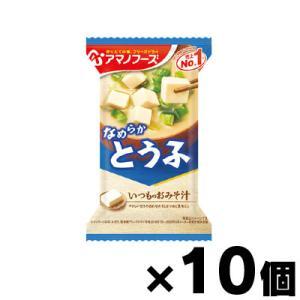 アマノフーズ いつものおみそ汁 とうふ フリーズドライ 10g×10個 fukuei
