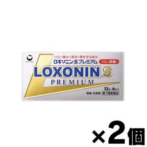 【メール便送料無料】(税制対象) ロキソニンSプレミアム 12錠×2個セット (第1類医薬品)|fukuei