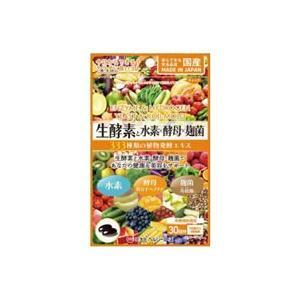 ミナミヘルシーフーズ 生酵素と水素×酵母×麹菌615mg×60球(お取り寄せ品)