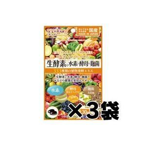 ミナミヘルシーフーズ 生酵素と水素×酵母×麹菌615mg×60球×3個(お取り寄せ品)