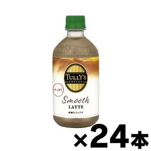 伊藤園 タリーズコーヒー Smooth LATTE 無糖  500mL×24本
