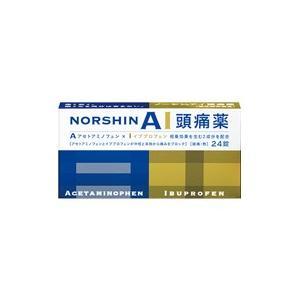 (税制対象) アラクス ノーシンアイ頭痛薬 24錠 (第(2)類医薬品)|fukuei
