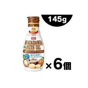 商品特徴:豊かなナッツの香りが楽しめ、健康維持に役立つと話題のオメガ7(パルミトレイン酸)を豊富に含...