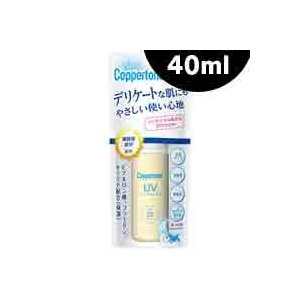 コパトーン パーフェクトUVカットミルクマイルド 40ml