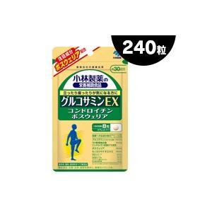 (メール便送料無料)小林製薬 栄養補助食品 グルコサミンEX 240粒|fukuei