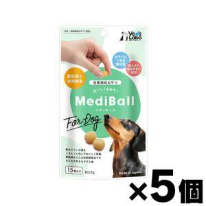 (メール便送料無料!) Medi Ball メディボール 犬用 投薬補助おやつ ササミ味 15個入×5袋|fukuei