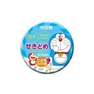 浅田飴せき止め ぶどう 30錠 (第(2)類医薬品)|fukuei