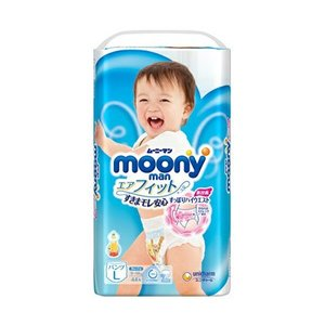 ムーニーマン エアフィット パンツ 男の子用 Lサイズ 44枚入り |fukuei