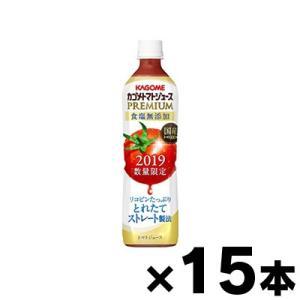 (送料無料!) 2019年産 食塩無添加 カゴメ トマトジュース プレミアム  720ml×15本|fukuei