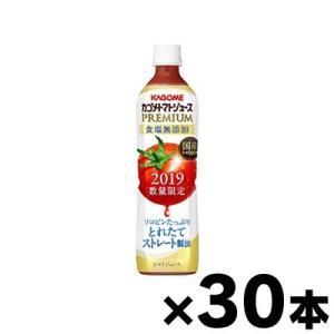 (送料無料!) 2019年産 食塩無添加 カゴメ トマトジュース プレミアム  720ml×30本|fukuei