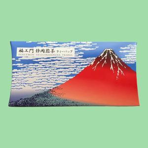 福エ門 静岡煎茶ティーバッグ 日本茶 緑茶