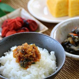 おかず味噌 150g 完全無添加 えごま入り こだわりの味噌と大葉を使用 阿部農縁 エゴマ|fukufukugenki|02