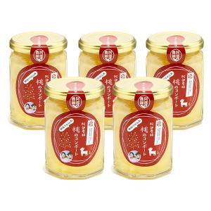 桃のコンポート 200g×5個セット 福島県産桃を贅沢に2個使用 甘さひかえめ 国産 贈答用・ギフト 阿部農縁 モモ|fukufukugenki