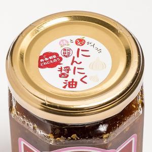 食べるタレ 完熟桃とりんごにニンニクをきかせました 化学調味料不使用 阿部農縁 ふくしまプライド。体感キャンペーン(その他)|fukufukugenki|02