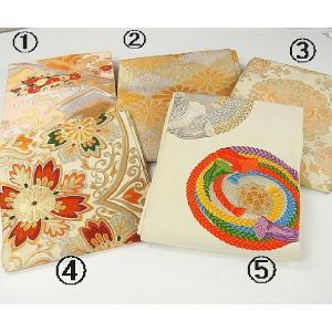 (中古)袋帯 正絹 1100円均一価格 選べる5種 (本部在庫ttb)丸帯 袋帯 古着 和服 和装 ...