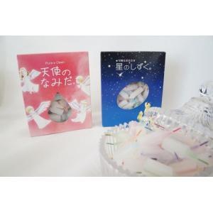 仏具セットにぴったりのミニろうそく 星のしずく・天使のなみだ|fukufukuyama